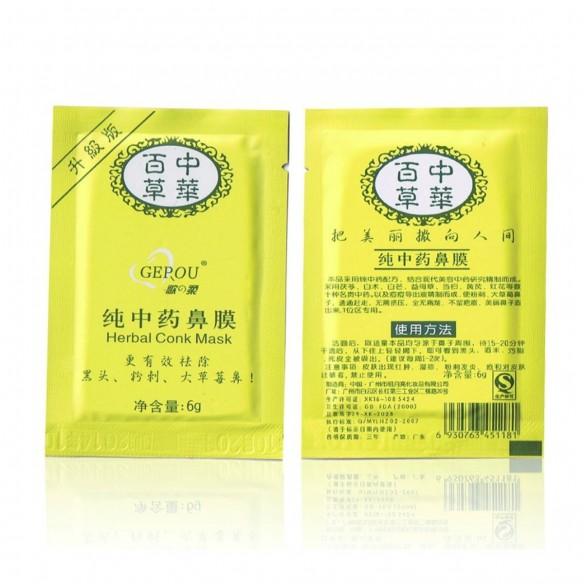 Mascarilla Limpiadora Negra Herbal remueve y elimina los puntos negros acné y grasa